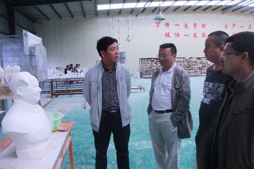 县政协主席葛传彦到金门陶瓷园区海美斯公司调研