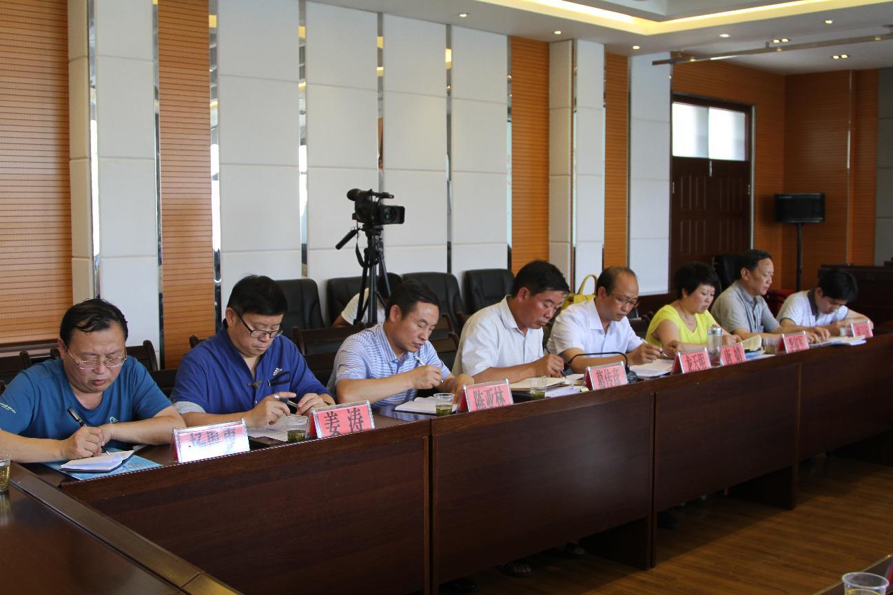 大方县政协党组召开党的群众路线教育实践活动专题民主生活会