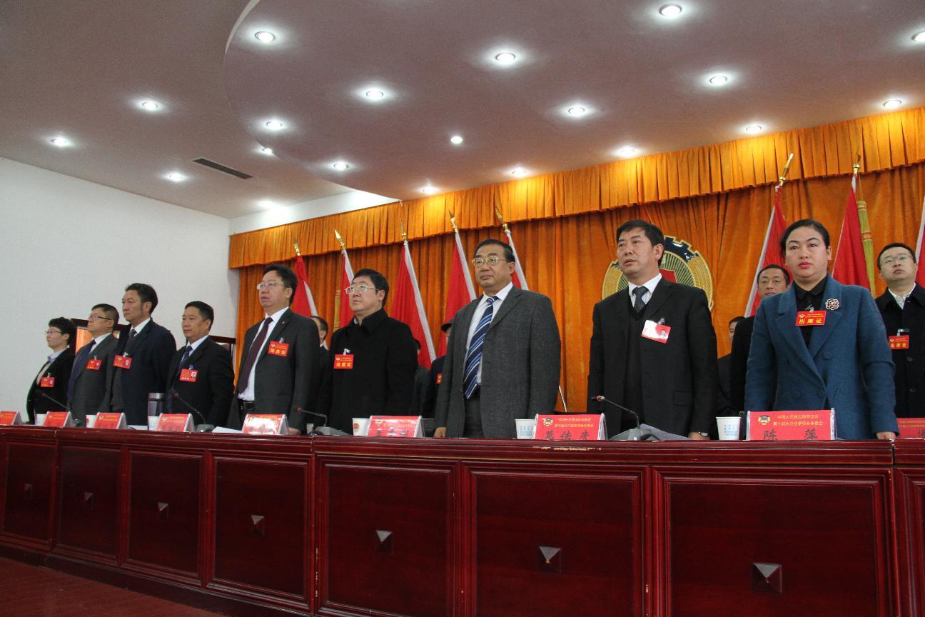 政协第十届第一次会议开幕式