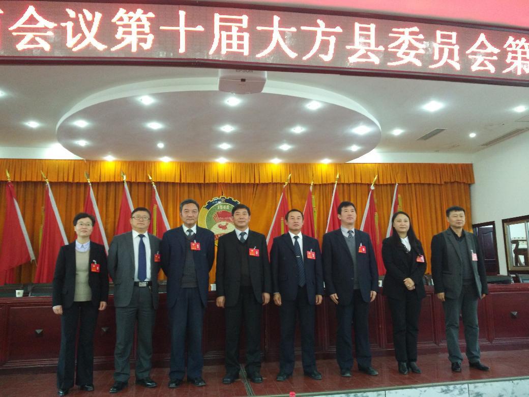 第十届政协班子