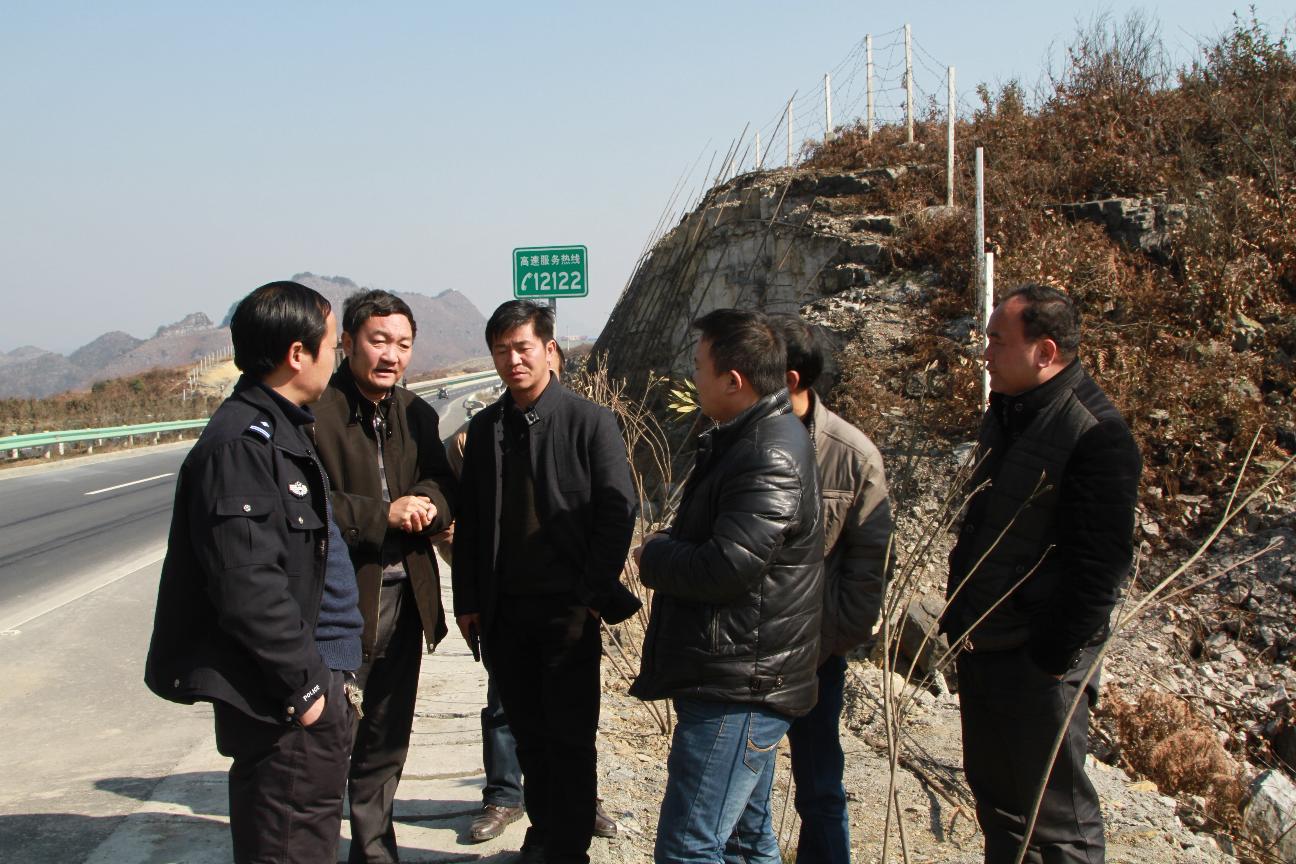 政协副主席张琳率相关人员到陶瓷园区现场协调处理有关事项