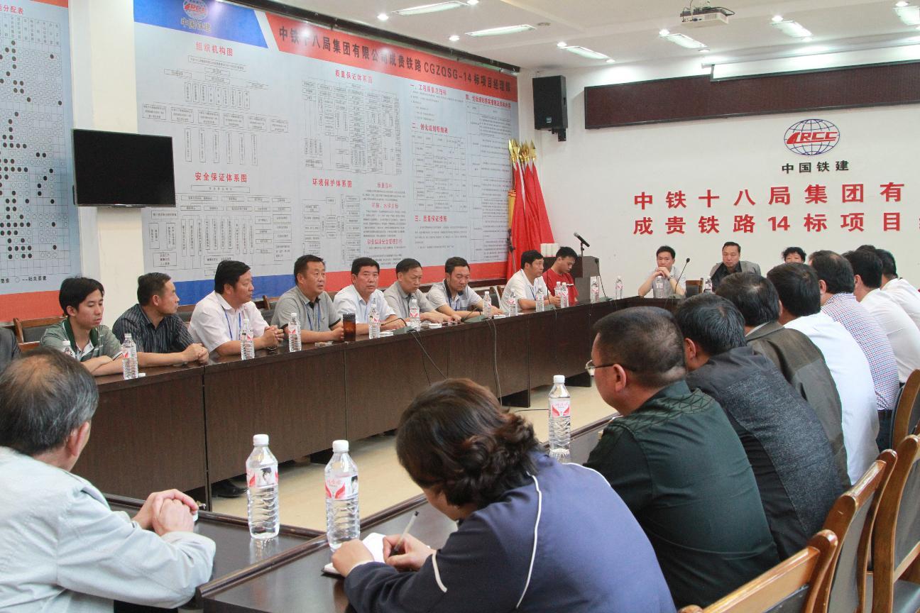 县政协主席葛传彦带领县政协常委视察中铁十八局承建的成贵铁路14标段施工情况