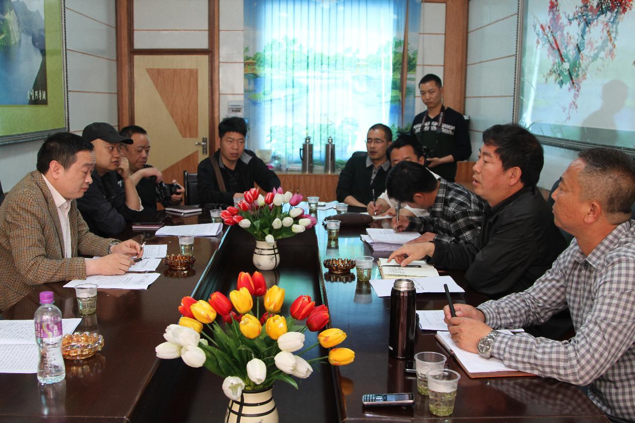 县政协主席陪同省国土资源厅执法监察局二处吴长顺处长座谈调研