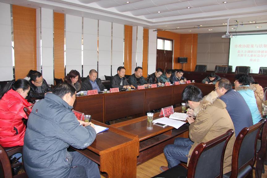 1月13日陈亚林副主席陪同市政协提案与法制委主任吴雨霞一行调研留守儿童权益保护情况和法律援助工作开展情况