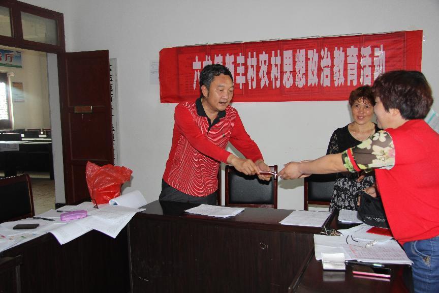 县政协副主席张琳到六龙镇新丰村送党章