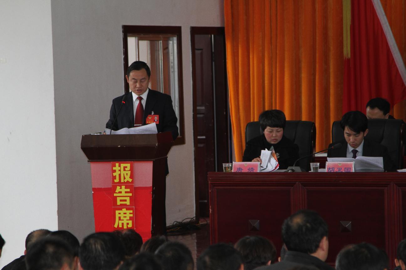 市政协副主席肖远福讲话