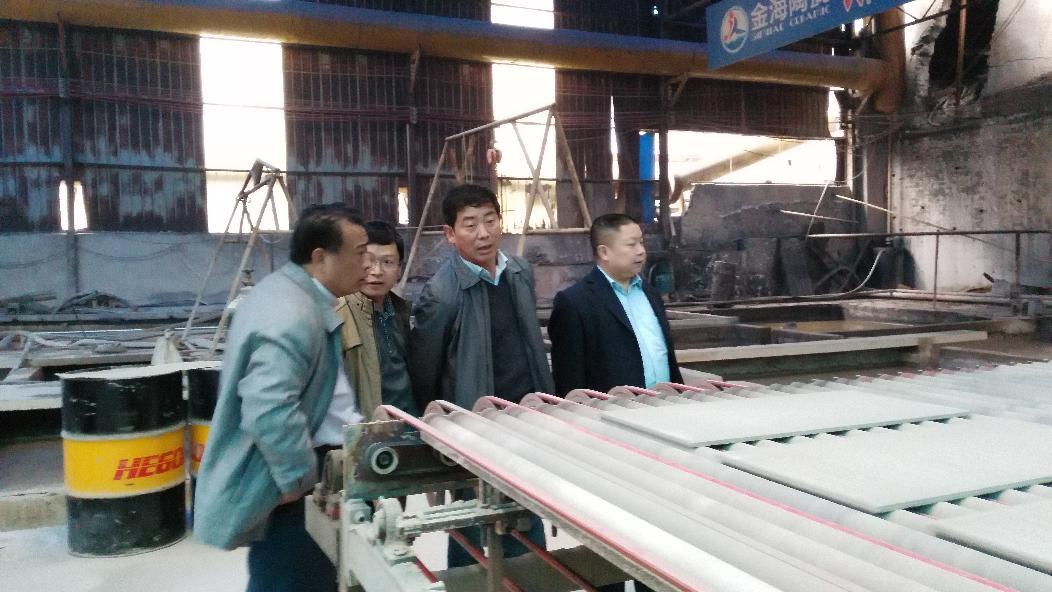 葛传彦主席带队考察四川自贡金海陶瓷企业