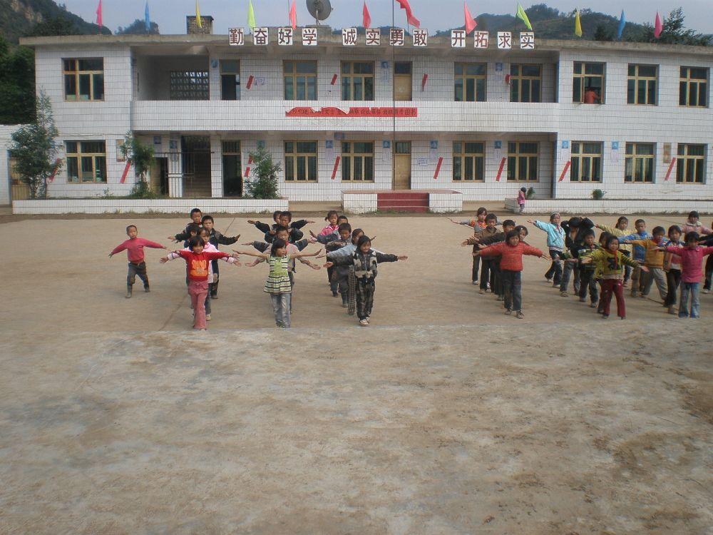 纳雍县羊场苗族彝族乡法窝小学