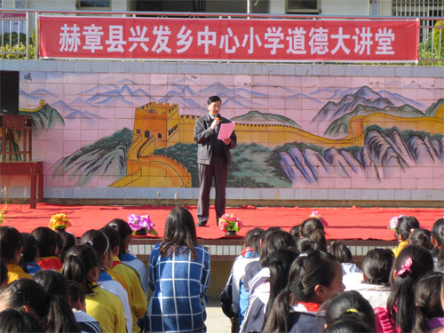 兴发苗族彝族回族乡地图展示