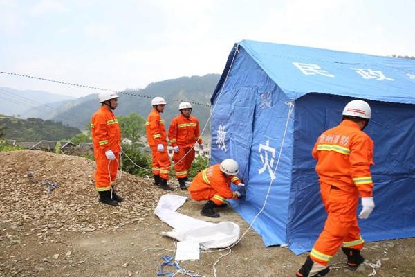 剑河县公安消防大队圆满完成330地震抗震救灾工作