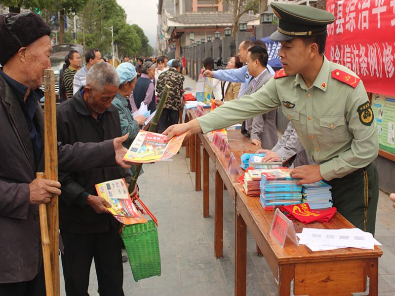 剑河大队联合多部门开展512防灾减灾日宣传活动