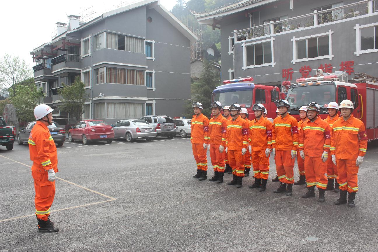 剑河大队快速反应第一时间做好330地震救援准备工作