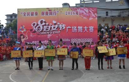 广场舞获奖作品中国梦