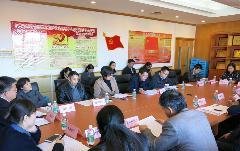领导班子民主生活会征求意见座谈会