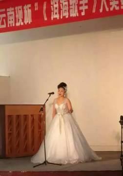 美声组参赛歌手刘庚涛演唱歌曲《蓝色爱情海》