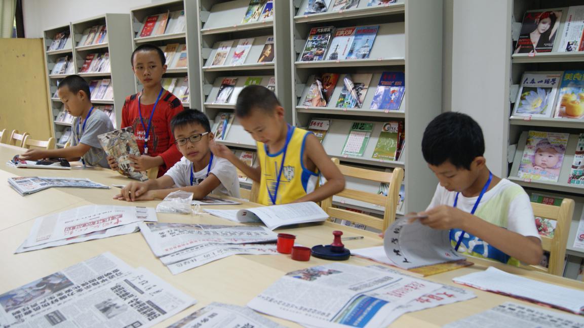 小学生借阅手册手工制作
