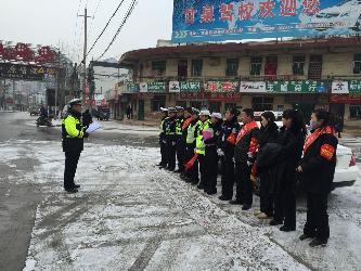 甘泉县开展文明交通志愿者在行动活动