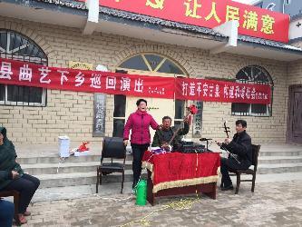 甘泉县开展陕北说书进农村平安宣传进农家活动