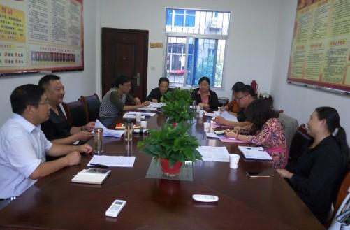 汉滨区委老干局召开社区离退休干部党组织建设试点工作座谈会