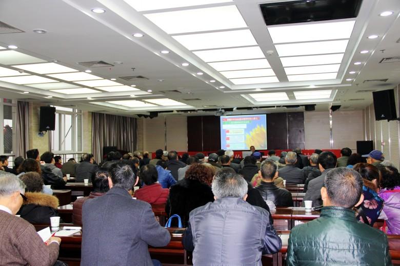 汉滨区举办十八届六中全会精神学习辅导报告会