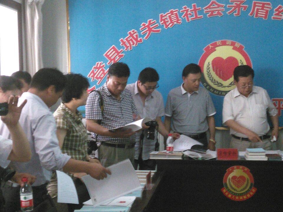 甘南州司法行政系统来我县学习考察