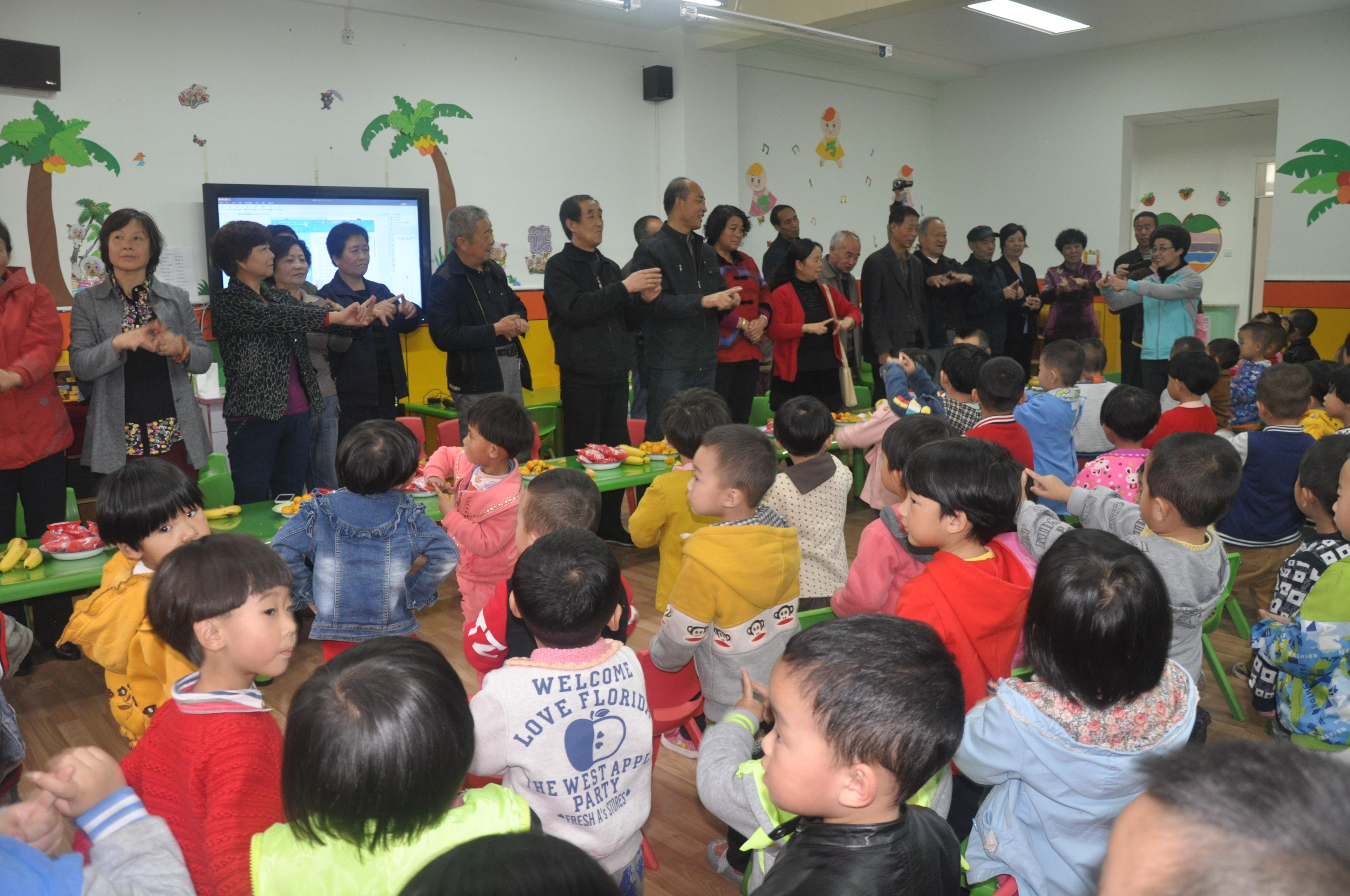 建新路幼儿园重阳节活动简报