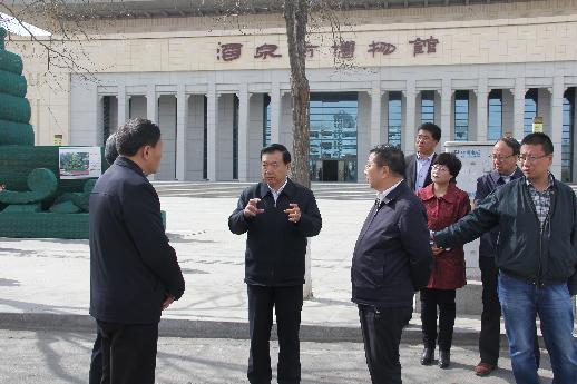 省委书记王三运视察酒泉市博物馆