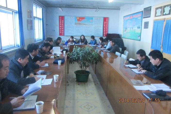党的群众路线教育实践活动动员大会