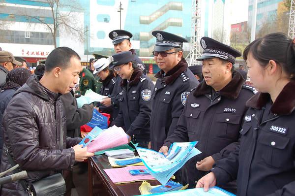 法制宣传日广场活动